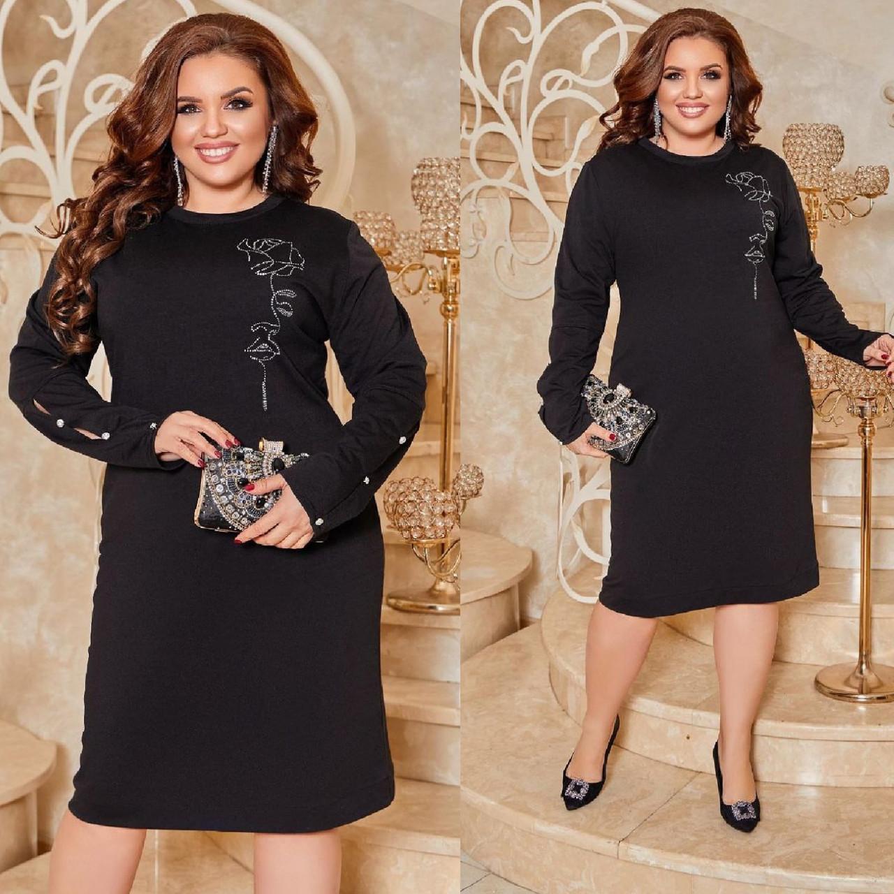 Чёрное батальное платье с декором на рукавах