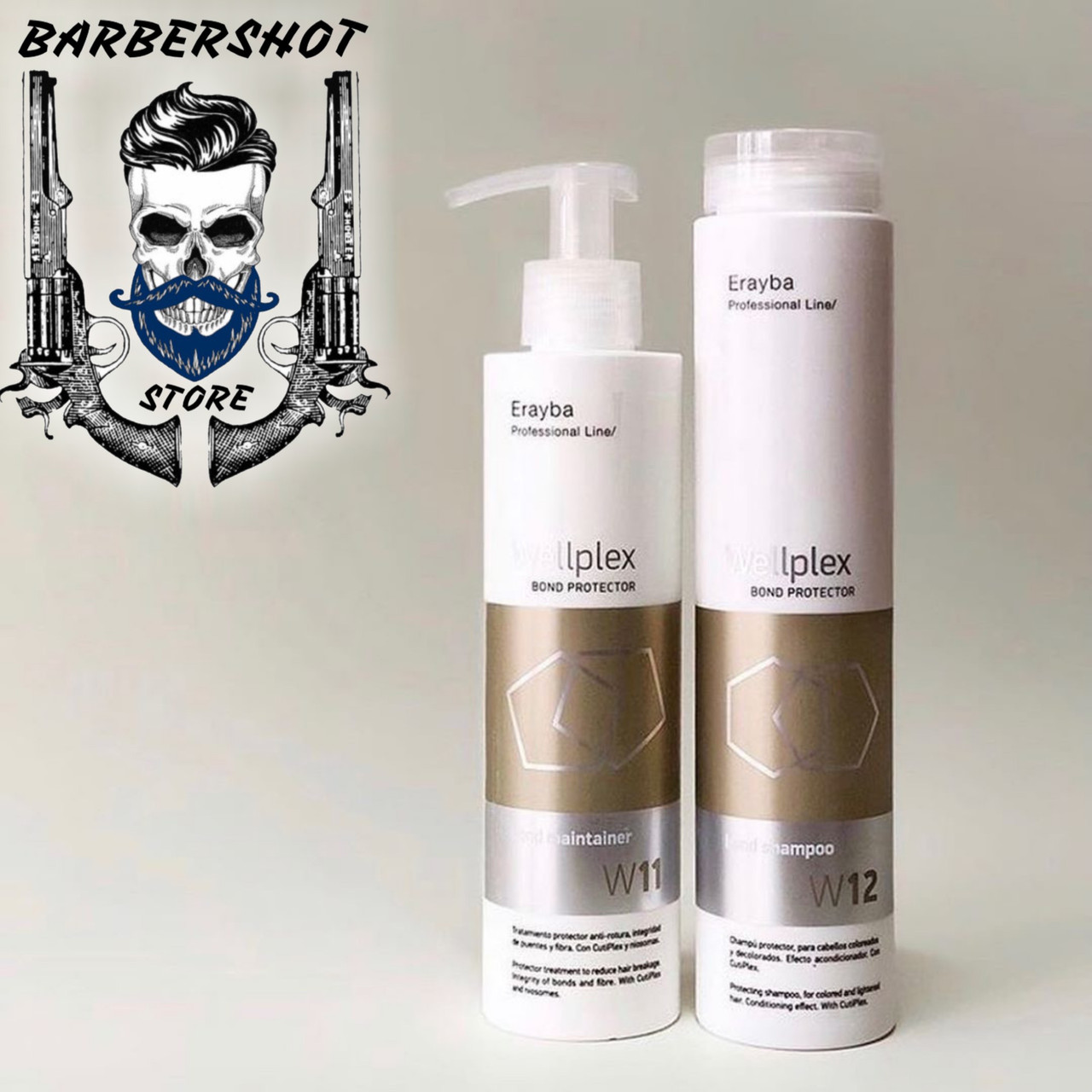 Средство для укрепления волос Erayba Wellplex W11 Bond Mainteiner 200 мл