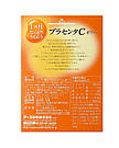 Японская питьевая плацента Earth Placenta C Jelly Mango 310g (на 31 день), фото 2