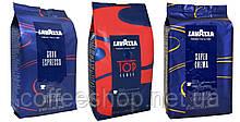 Кофейный набор Lavazza (3х): Gran Espresso + Super Crema + Top Class (№77)