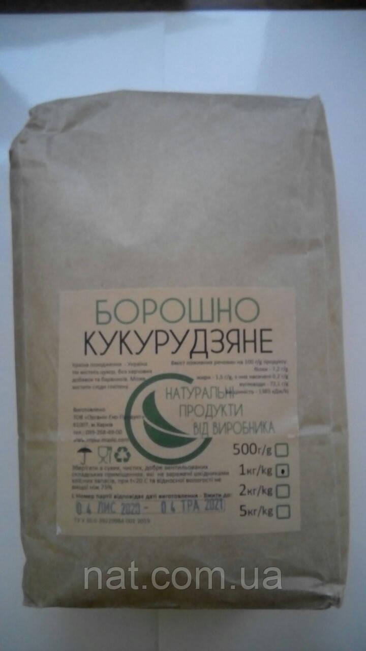 Мука кукурузная ТМ Органикэкопродукт 1кг