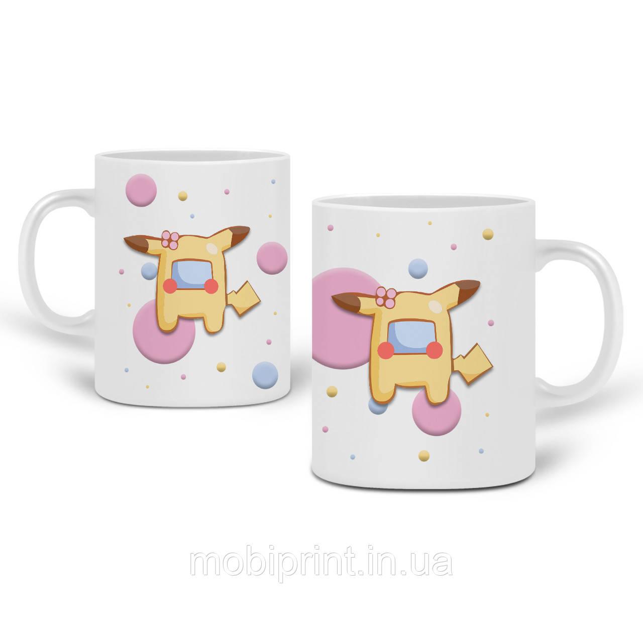 Кружка Амонг Ас Покемон Пикачу (Among Us Pokemon Pikachu) 330 мл Чашка Керамическая (20259-2419)