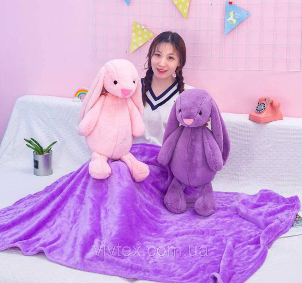 Плед детский + игрушка кролик и подушка 3в1 оптом