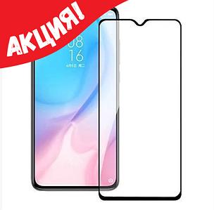 Защитное стекло 5D/6D/9D/11D на Xiaomi (Вся серия моделей)