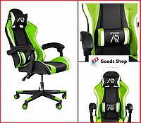 Кресло геймерское Jumi Aragon Tricolor игровое компьютерное кресло офисное раскладное с подголовником зеленое