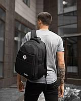 Городской Рюкзак черный, Сумка, Мужской Рюкзак прочный и Удобный