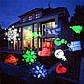 Лазерный проектор  LASER LIGHT  с пультом на 6 режимов / уличный проектор в металлическом корпусе + ПОДАРОК, фото 3