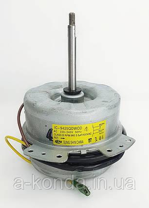 Мотор (двигатель) вентилятора IC-9425QDWOD для кондиционера, фото 2