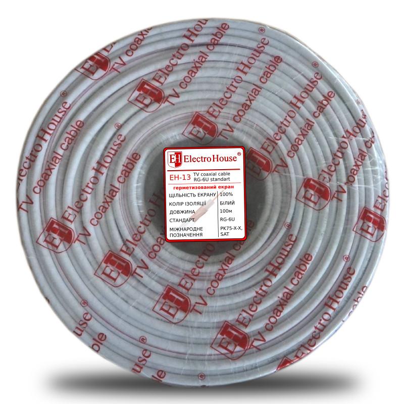 ElectroHouse Телевизионный (коаксиальный) кабель RG-6U CCS 1,02 Cu гермет. фольга белый ПВХ