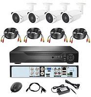Комплект системы видеонаблюдения 4 камеры KIT 1080p, 4Мп, ночное видение, мобильное приложение