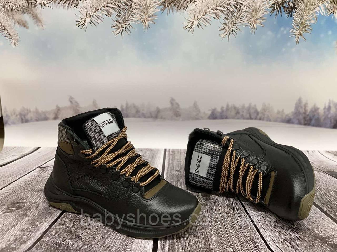 Зимние кроссовки для мальчика, черные кожа,р.36-39, КМЗ-5