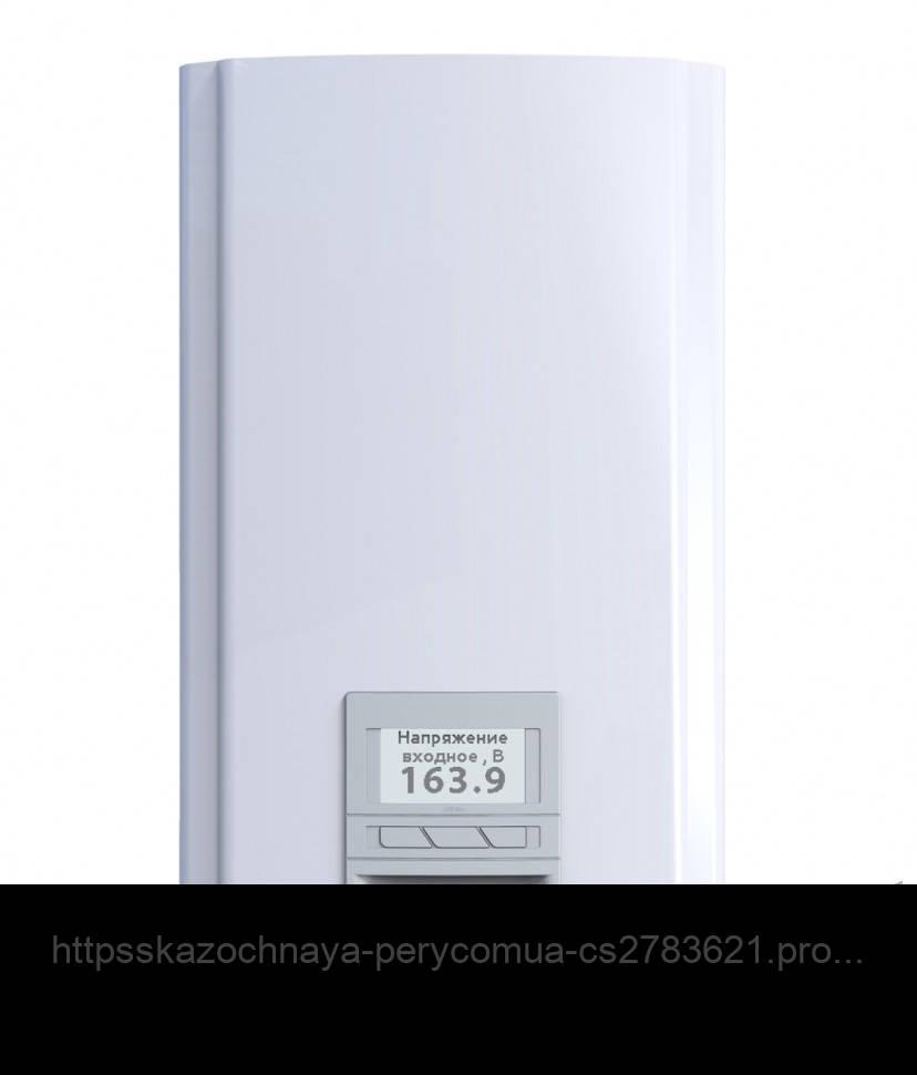Стабілізатор напруги Елекс Герц У 16-1-32 v3.0