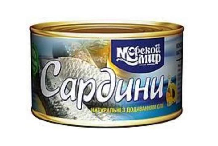 """Рибна консерва сардина з додаванням олії """"Морской Мир"""" 230г натуральна"""