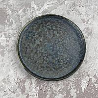 Тарелка OLens Космос JM-1535-B 21 см серая