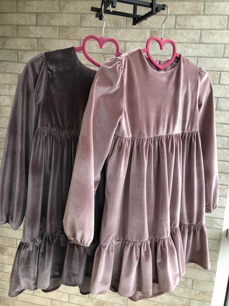 платье для девочки 140 купить