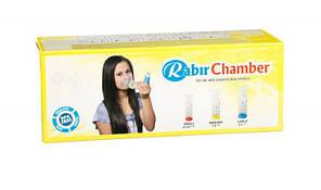 Спейсер Rabir Chamber з маскою для дітей від 1 до 5 років. 240 мл Orjinal Medikal