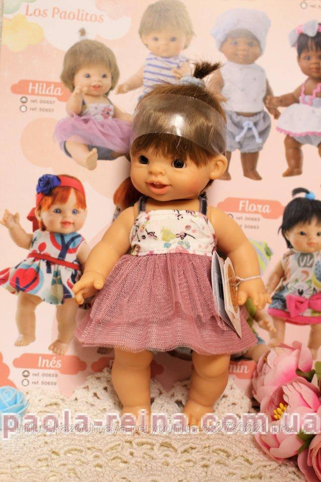 Лялька пупс Хільда Hilda, 00657, 21см