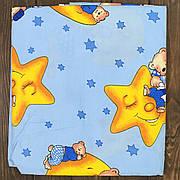 """Детское Сменное Постельное Белье в Кроватку для Новорожденных """"Сладких снов, синие"""""""