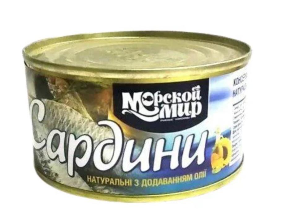 """Рибна консерва сардини натуральні з додаванням олії """"Морской Мир"""" 200г"""