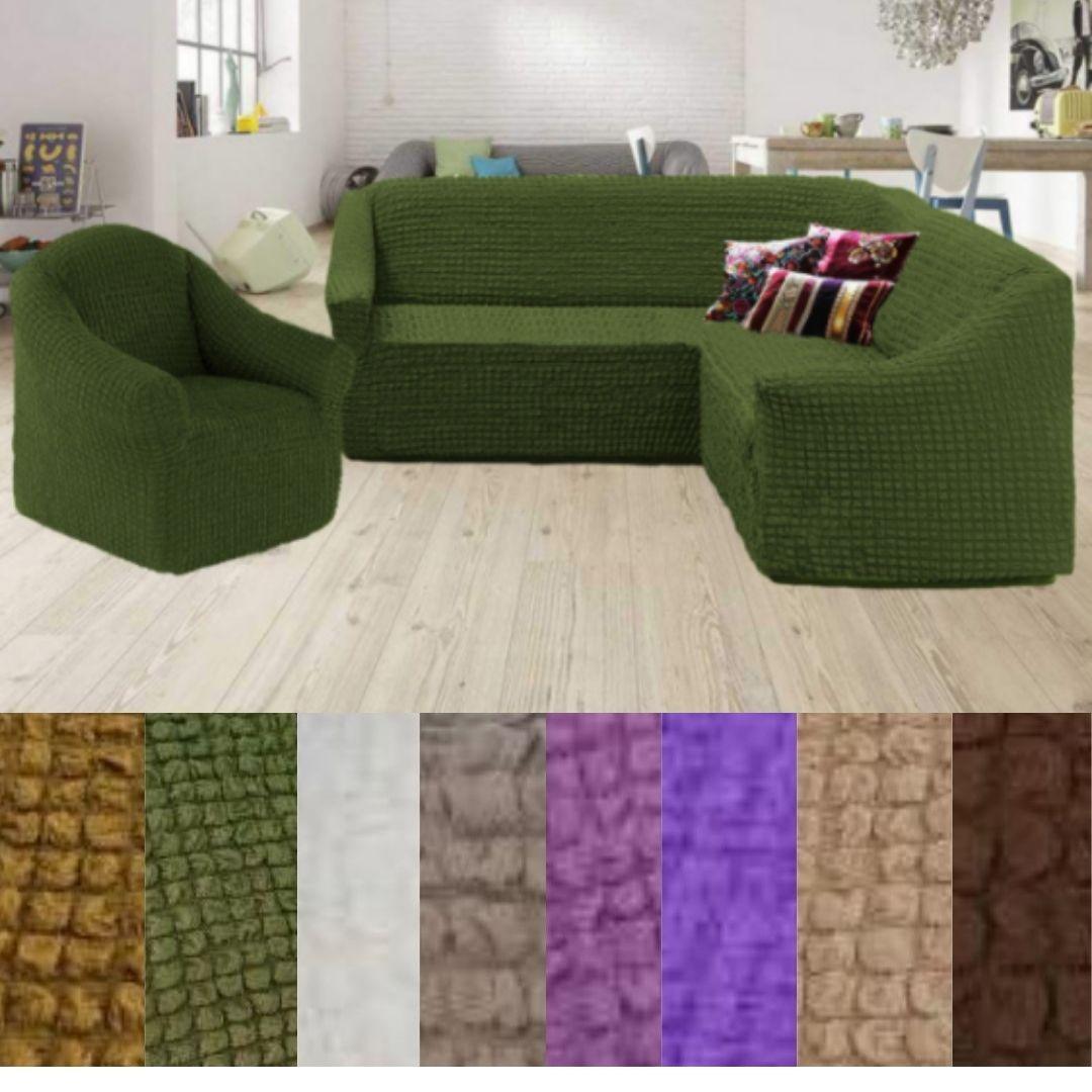 Чехол на угловой диван кресло натяжной турецкий без оборки жатка Зеленый Разные цвета