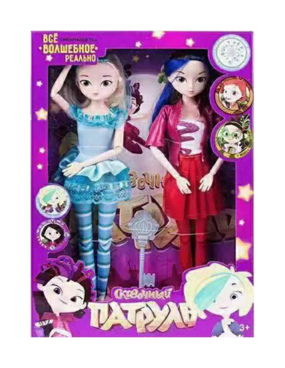 Куклы Сказочный патруль Снежка и Варя 30см