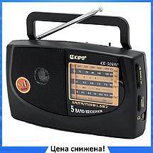 Радиоприемник KIPO KB-308AC - мощный 5-ти волновой фм радиоприемник, фото 2