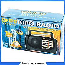 Радиоприемник KIPO KB-308AC - мощный 5-ти волновой фм радиоприемник, фото 3