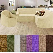Чехол на угловой диван кресло натяжной турецкий без оборки жатка Молочный Разные цвета