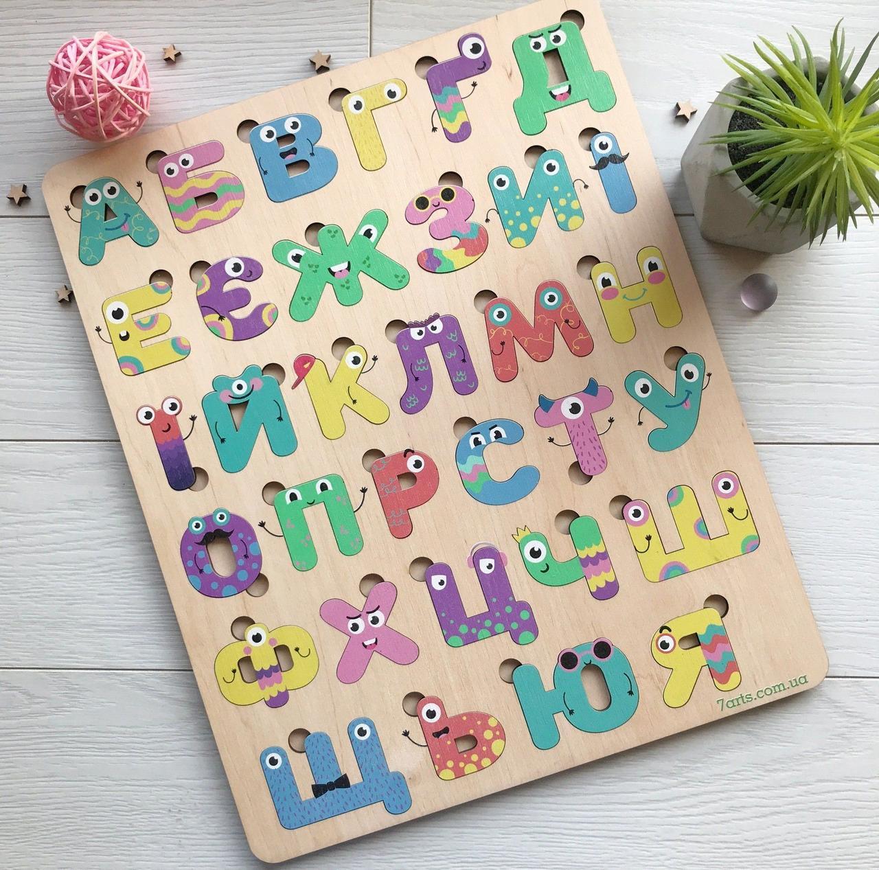 Дерев'яний алфавіт кольоровий, українська абетка різнокольорова, пазл Алфавіт для дітей
