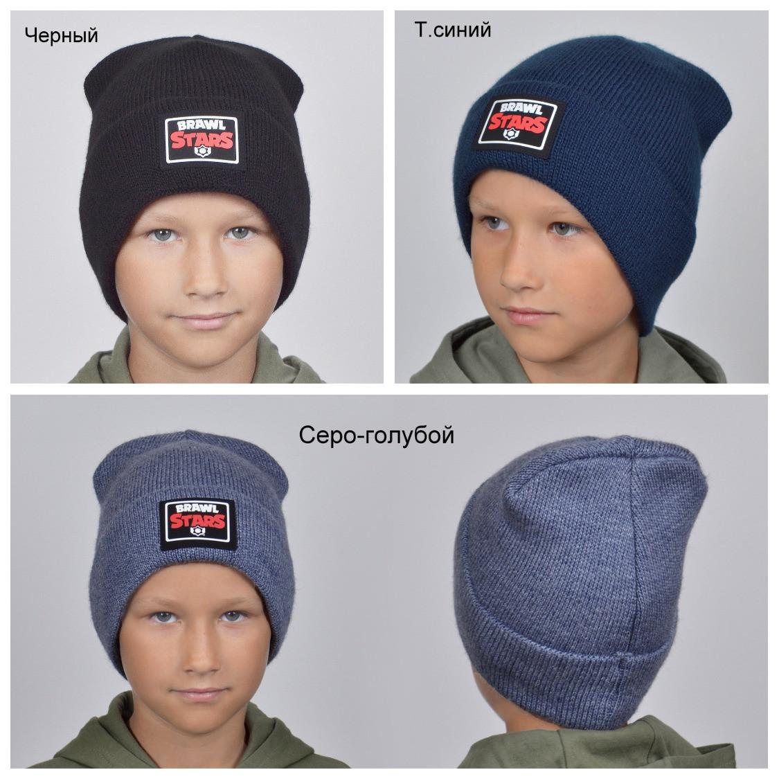 Зимняя шапка на мальчика Brawl Stars