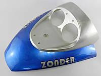 Пластик передний (Клюв) Grand Prix (хоккеист) под двойную фару (серебристый с синим), фото 1