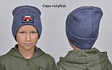 Зимняя шапка на мальчика Brawl Stars, фото 2