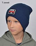 Зимняя шапка на мальчика Brawl Stars, фото 5