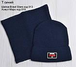 Зимняя шапка на мальчика Brawl Stars, фото 4