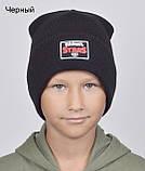Зимняя шапка на мальчика Brawl Stars, фото 8