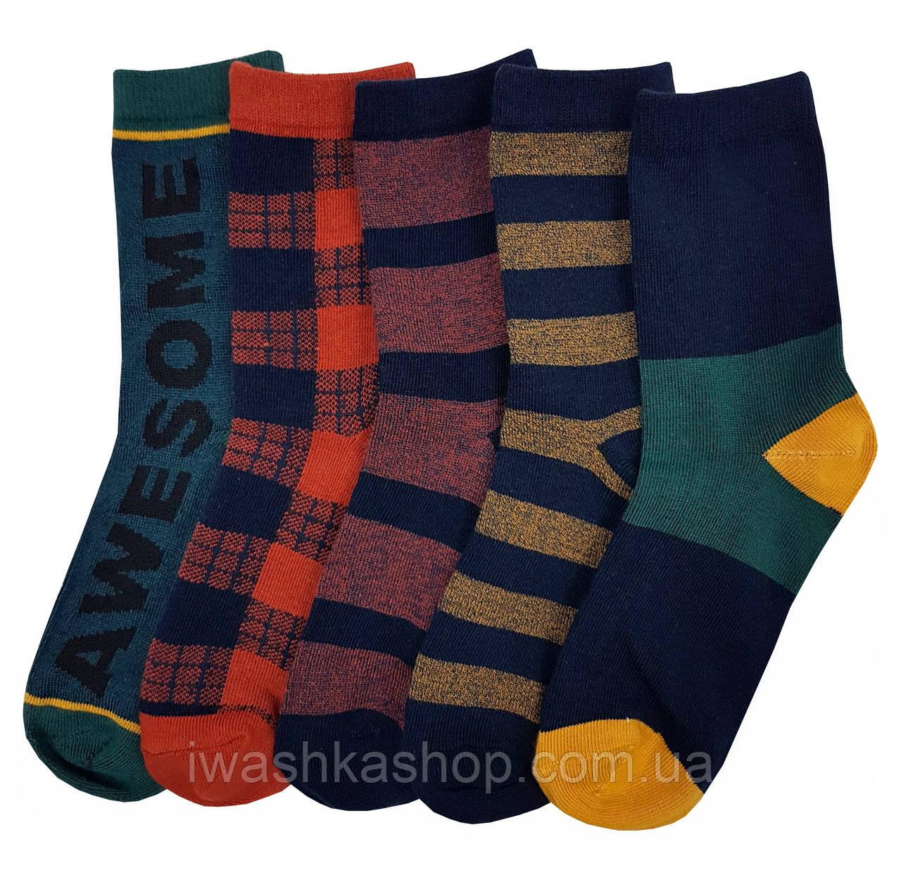 Практичные разноцветные носки комплектом на мальчика 7 - 10 лет, р. 30,5 - 36, Primark