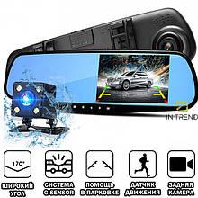 Видеорегистратор - зеркало заднего вида 2 камеры DVR L9000 - Автомобильный регистратор с камерой заднего вида