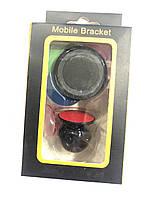 Автодержатель для телефона магнитный 360 (град.) А1 на скотче Черный (3289)