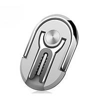 Держатель для телефона кольцо Hicucoo Ring 360,на воздуховод,палец (серый)