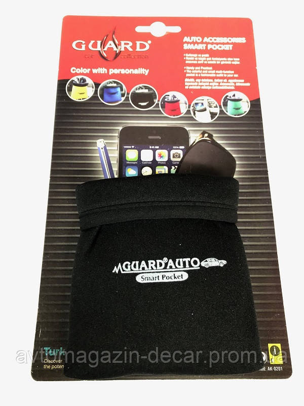 Карман  для телефона тканевый  черный  АК0201/ SAK 04 (60шт)