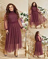 Платье вечернее длинное в расцветках 90111, фото 1