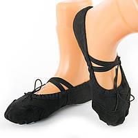 Чёрные балетки для детей подростков взрослых, 24 р.-43 р., фото 1