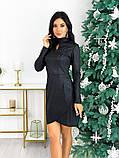 Женское нарядное платье с 42 по 48 рр трикотаж рюлекс, фото 5