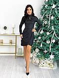 Женское нарядное платье с 42 по 48 рр трикотаж рюлекс, фото 6