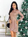 Женское нарядное платье с 42 по 48 рр трикотаж рюлекс, фото 7