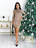 Женское нарядное платье с 42 по 48 рр трикотаж рюлекс, фото 2