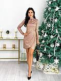 Женское нарядное платье с 42 по 48 рр трикотаж рюлекс, фото 8