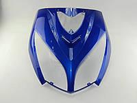 Пластик передний (Клюв) QT-9, STORM NEW (синий)