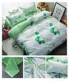 Полуторный комплект постельного белья из хлопка Полуторний комплект постільної білизни 1.5-спальный S450, фото 2