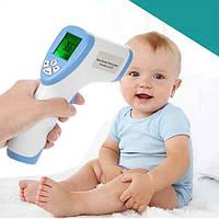 Безконтактний термометр медичний інфрачервоний Non Contact